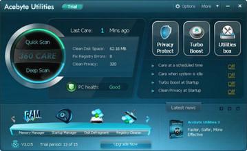 افزایش سرعت کامپیوتر Acebyte Utilities
