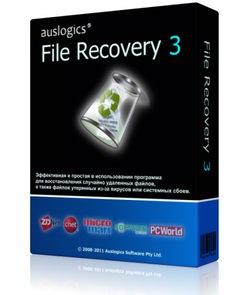 بازگرداندن فایلهای پاک شده Auslogics File Recovery