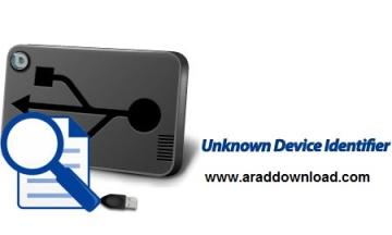 نرم افزار Unknown Device Identifier تشخیص قطعات ناشناخته