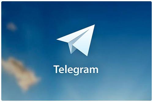 دانلود تلگرام برای رایانه