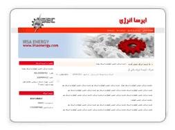سایت ایرسا انرژی