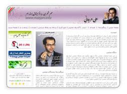 سایت رسمی علی مرجانی