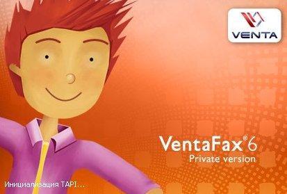 ارسال دریافت فکس VentaFax فاکس