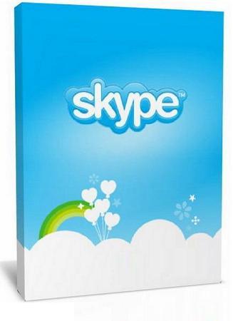 مسنجر قدرتمند Skype اسکایپ