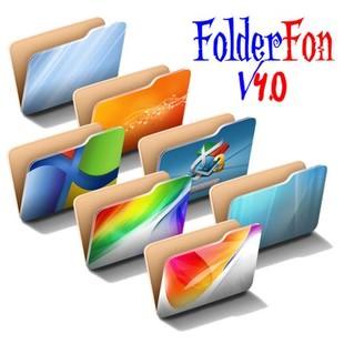 تغییر بکگراند فولدرها FolderFon