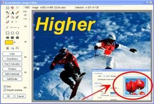 تصویر برداری صفحه نمایش ScreenHunter Pro
