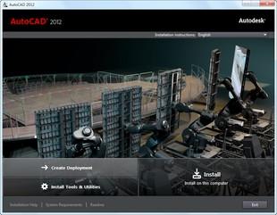 اتوکد AutoDesk AutoCAD 2012