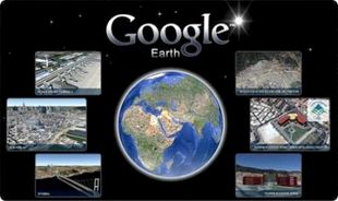 دانلود Google Earth Plus
