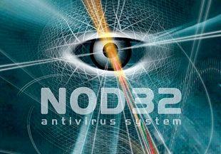آنتی ویروس nod32