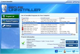 دانلود SecureUninstaller