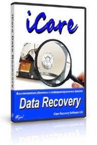 بازیابی فایلها iCare Data Recovery Software