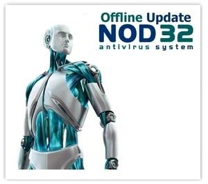 دانلود آپدیت آفلاین نود 32 ESET NOD32 Offline Update