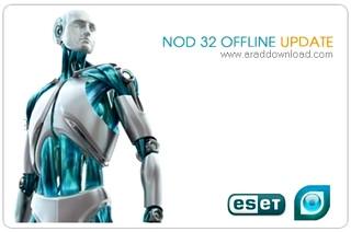 آپدیت بروز رسانی آفلاین نود32 ESET NOD32 Offline Update