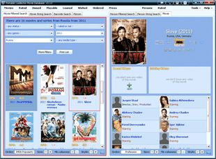 مدیریت آرشیو فیلم Coollector Movie Database