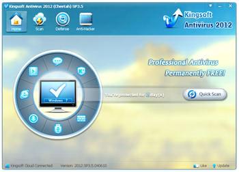 دانلود آنتی ویروس رایگان Kingsoft Antivirus 2012