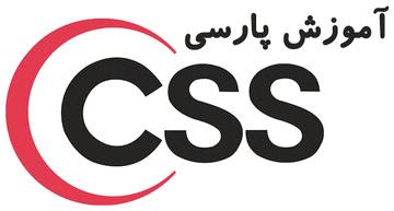 کتاب آموزش کاربردی CSS