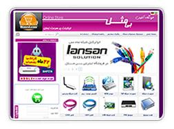 سایت ستاره فارس