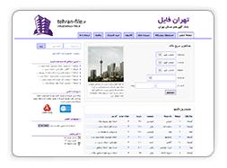 تهران فایل