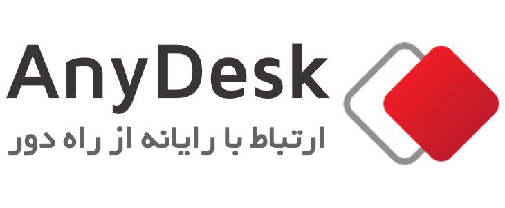دانلود نرمافزار anydesk