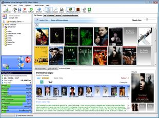 آرشیو فیلم Extreme Movie Manager